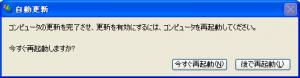 entry_239_01