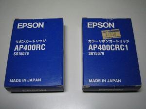 熱転写プリンタ AP-400V2用のインクリボン