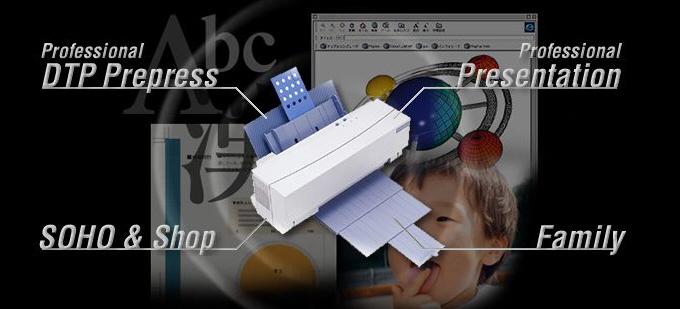 マイクロドライプリンター MD-5500