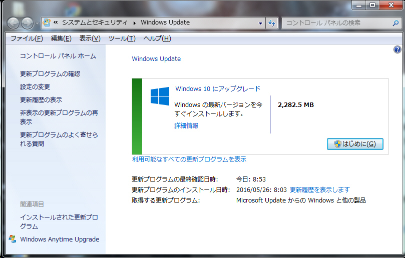 win10 up